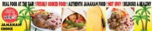 Jamaican_Food_Banner